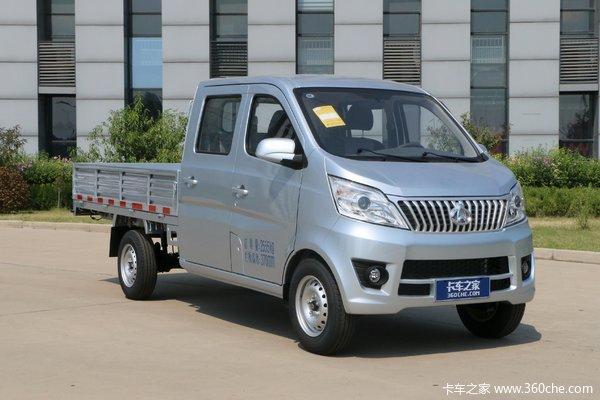 回馈客户星卡L系载货车2.66米仅售4.49万
