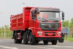 一汽凌河 220马力 6X2 4.8米自卸车(CAL3252C2GF3E5) 卡车图片