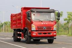 一汽凌河 160马力 4X2 4.2米自卸车(CAL3161C1DF1E5) 卡车图片
