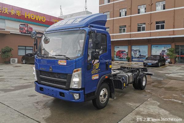 中国重汽HOWO 悍将 130马力 4.15米单排厢式轻卡(国六)