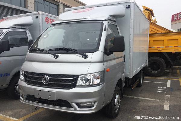 优惠0.2万 唐山市小霸王W17载货车火热促销中