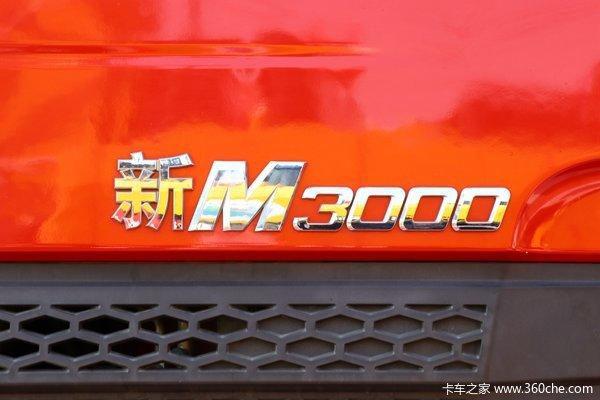 陕汽重卡 德龙新M3000 300马力 8X4 随车吊(SX5310JSQHB4661)