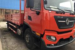 东风商用车 天锦KR 190马力 4X2 6.8米排半栏板载货车(国六)(DFH1160E5)