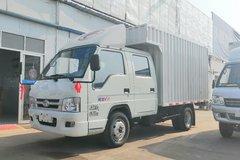 福田 驭菱V2 88马力 柴油 3.05米双排厢式微卡(BJ5032XXY-AQ)