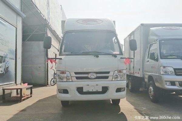 降价促销时代驭菱载货车仅售4.63万