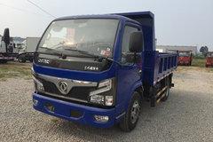东风 福瑞卡F4 95马力 4X2 3.5米自卸车(EQ3041S3GDF) 卡车图片
