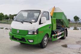 程力新动力 4.3T 5.3米单排纯电动车厢可卸式渣滓车