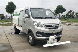 程力新动力 3.5T 4.9米单排纯电动路面养护车