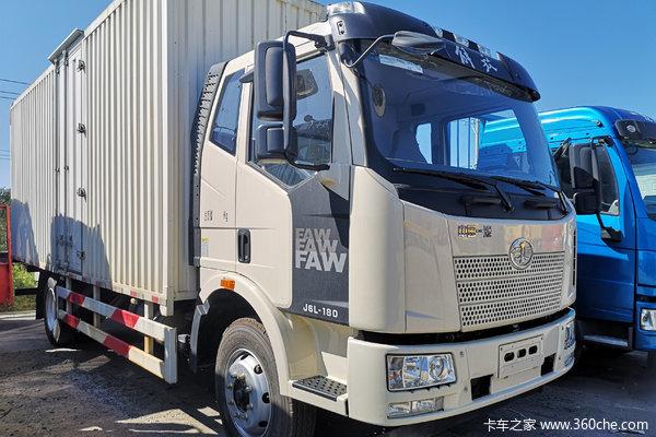 一汽解放J6L7.7米箱车优惠促销
