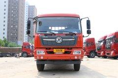 东风商用车 天锦VR 220马力 6X2 7.7米气瓶运输车(DFH5250TQPBXV)