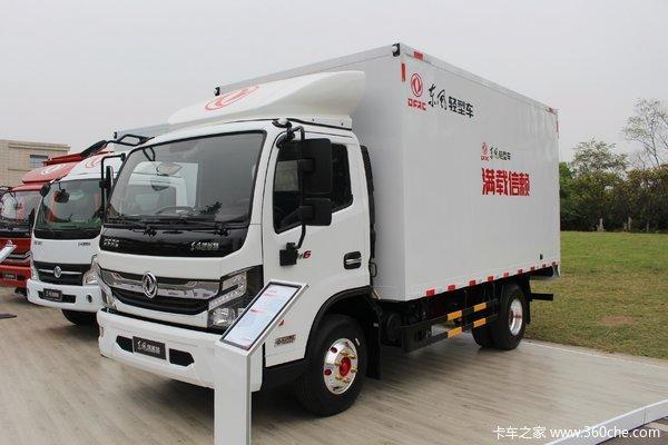 优惠0.6万 深圳市凯普特K6智悦版载货车火热促销中,倒计时3天