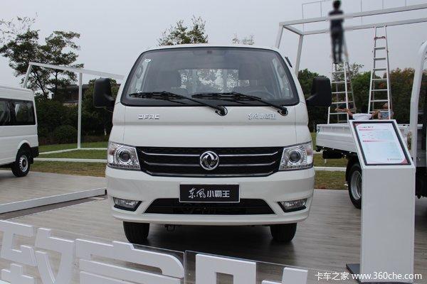 东风 小霸王W17 1.5L 113马力 2.7米双排栏板小卡(宽轮距)(国六)
