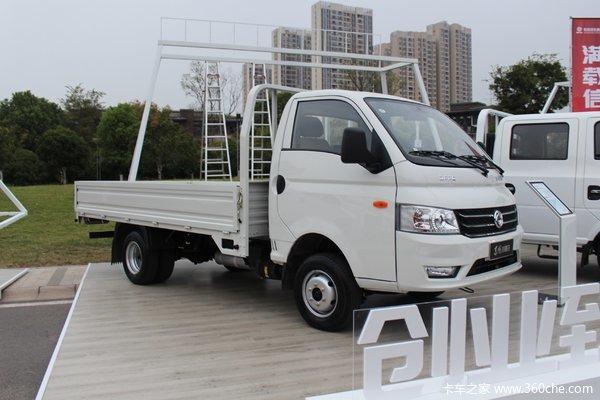 仅售5.48万遵义东风小霸王W17载货车优惠促销