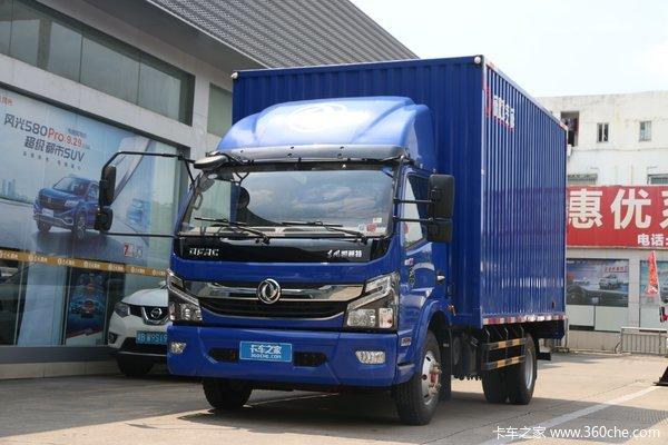 凯普特K6载货车火热促销中 让利高达0.2万