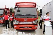 东风 多利卡D6-L 140马力 4.2米单排仓栅式轻卡(京六)(EQ5040CCY8CD2AC)