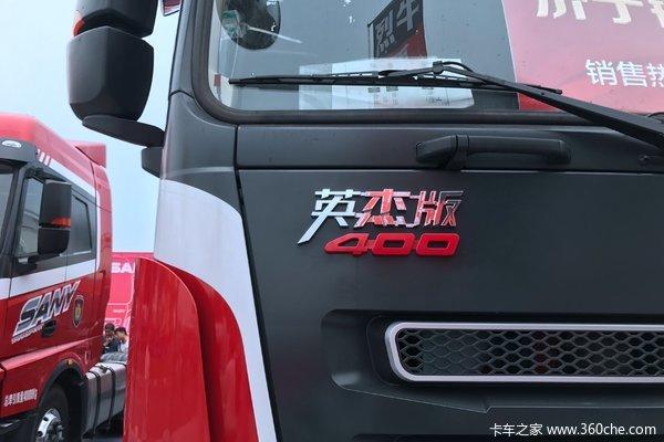 优惠0.8万徐州三一重卡牵引车促销中