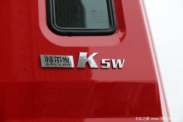 回馈客户徐州格尔发K5载货车售23.98万