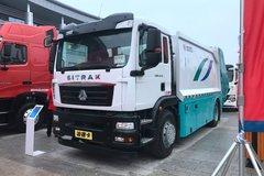 中国重汽 SITRAK C5H 270马力 4X2 压缩式垃圾车(青专牌)
