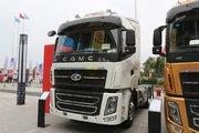 华菱 汉马H9重卡 550马力 6X4牵引车(速比3.42)(HN4250A46C4M5)