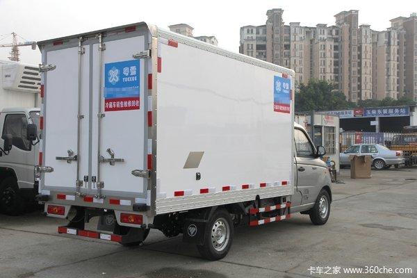 优惠0.18万广州从杰祥菱V冷藏车促销中