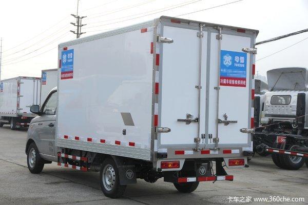 降价促销福田祥菱V冷藏车仅售3.29万