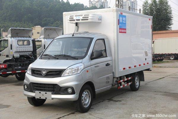 祥菱V冷藏车北京市火热促销中 让利高达0.5万