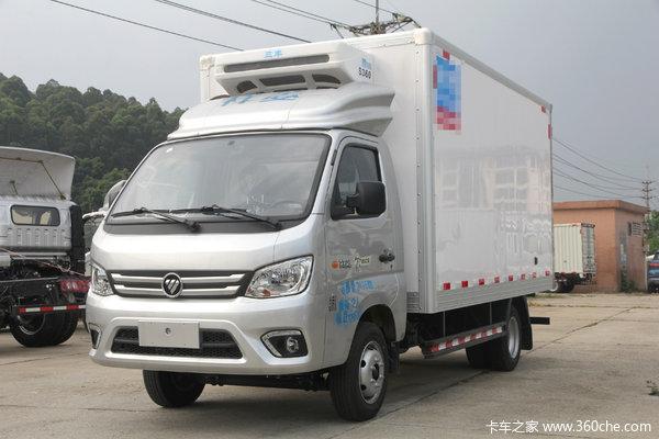福田 祥菱M2 1.5L 物流之星 116马力 4X2 3.7米冷藏车(国六)