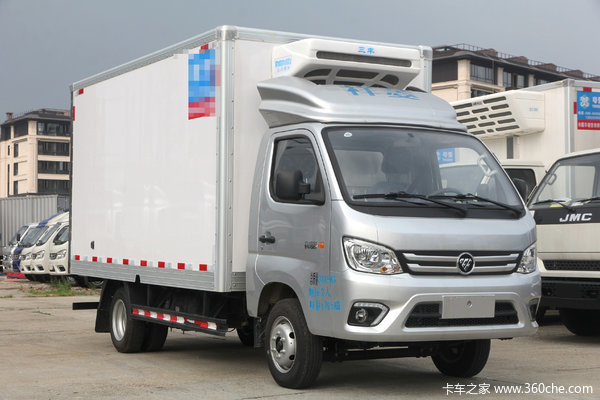 回馈客户福田祥菱M2冷藏车仅售9.60万
