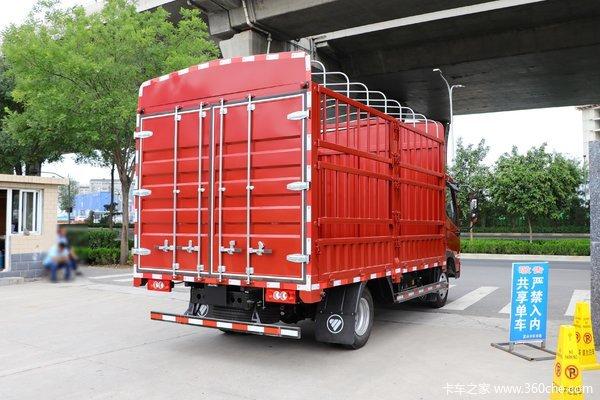 优惠0.4万包头市宏峰时代领航载货车促销中