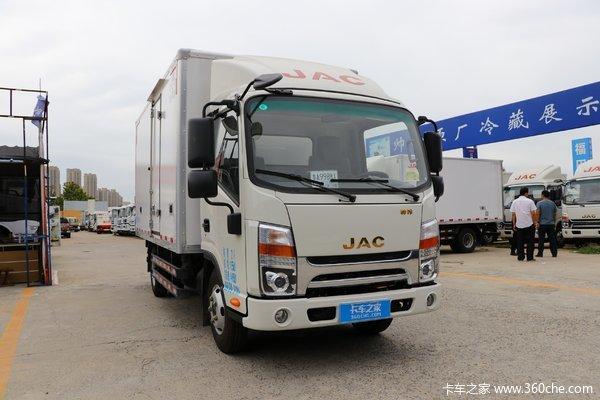 降价促销帅铃Q3(原帅铃K)冷藏车仅售13万