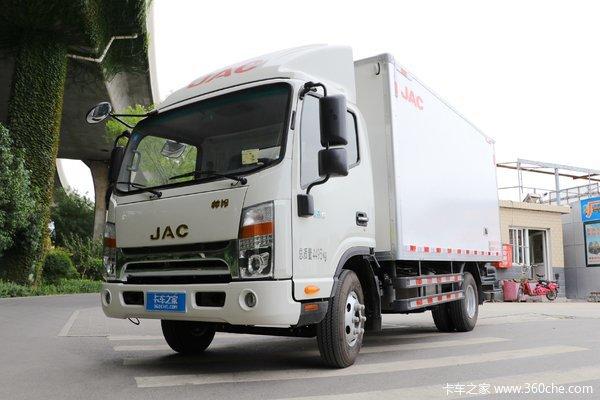 江淮 帅铃Q6 152马力 4米单排冷藏车