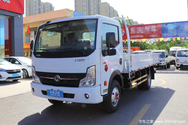 东风 凯普特K6-N 140马力 4.13米单排栏板轻卡(EQ1041S5BDF)