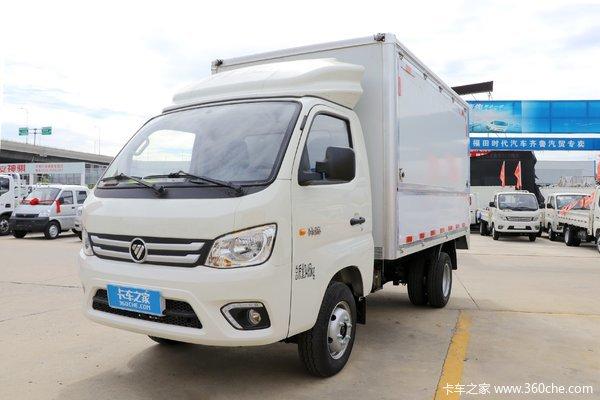 福田 祥菱M2 1.5L 116马力 汽油 3.3米单排厢式微卡(国六)