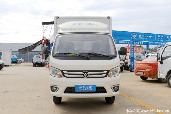 降价促销祥菱M2载货车仅售6.13万