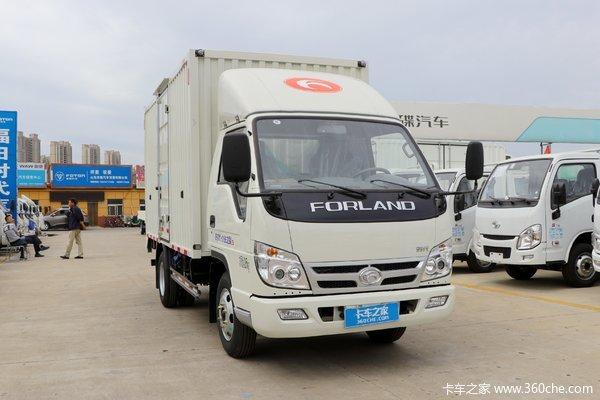 福田时代小卡之星载货车火热促销中 让利高达0.8万