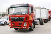 中国重汽 豪曼H5中卡 170马力 6.75米排半仓栅式载货车(法士特)(ZZ5188CCYF10EB1)