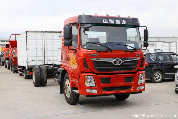 仅售17.44万豪曼H5载货车优惠促销
