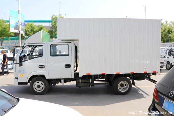 降价促销跃进上骏X系载货车仅售6.98万