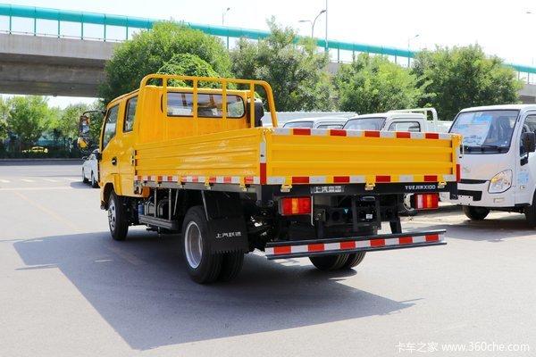 回馈客户扬州上骏X系载货车仅售10.69万