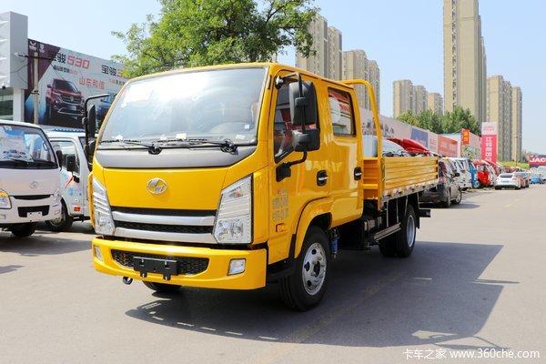 降价促销上汽上骏X系载货车仅售7.48万