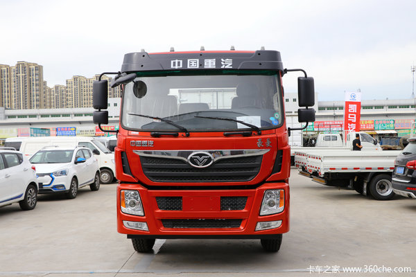 优惠1万南京重汽豪曼H5载货车促销中