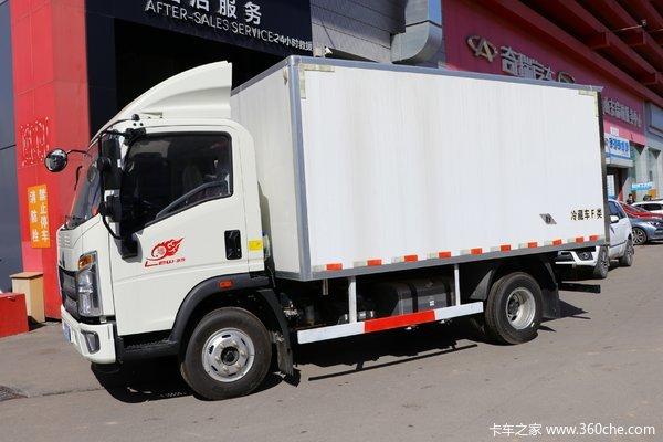 降价促销豪沃轻卡悍将冷藏车仅售8.95万