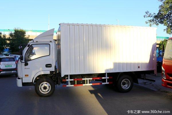 降价促销跃进上骏X系载货车仅售7.78万