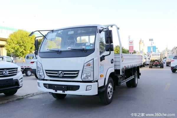 降价促销上汽上骏X系载货车仅售7.28万