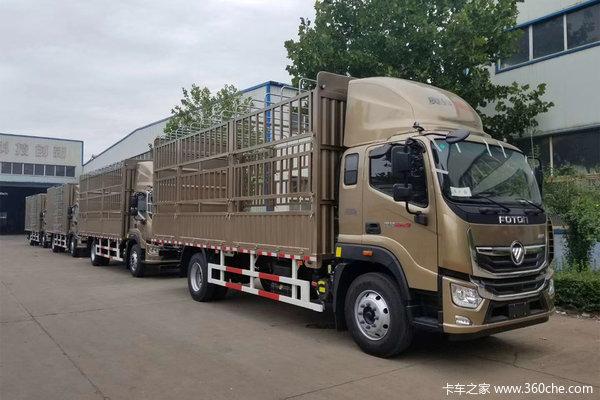降价促销奥铃大黄蜂载货车仅售14.68万