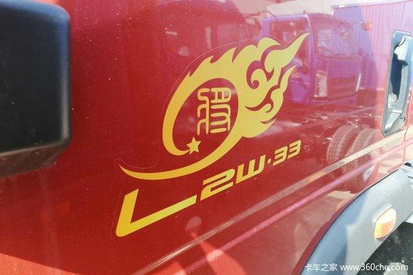 双十一购中国重汽HOWO轻卡车即送好礼