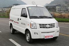 成功BEV6 2019款 标准型 4.01米纯电动封闭货车43.8kWh