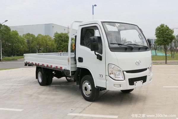 优惠0.3万张家口小福星S系载货车促销