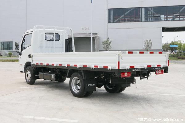降价促销小福星S系载货车仅售5.10万
