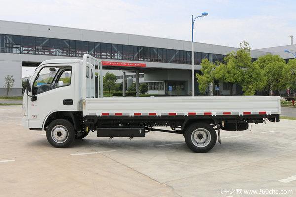降价促销小福星载货车3.3米仅售3.85万